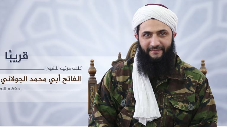 Nusra Front leader Abu Mohammad al-Golani in the first public pronouncement to show his face.