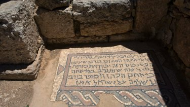 A mosaic at the former location of a synagogue in the  archaeological park adjacent to the West Bank village of Susiya.