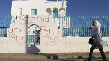 After the Arab Spring: Anti-corruption graffiti in Sidi Bouzid, Tunisia.