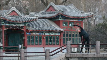 Julie Bishop exercises ahead of a meeting with Chinese Foreign Minister Wang Yi in Beijing on Wednesday morning.