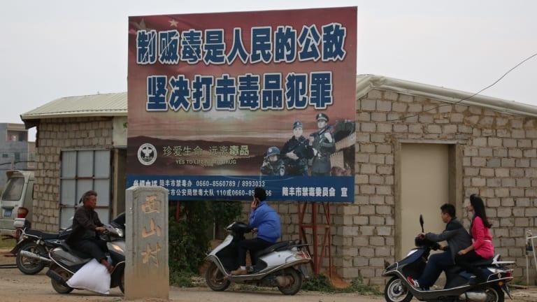 Crackdown: Anti-drug signs in Boshe.