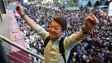 South Korean presidential candidate Ahn Cheol-Soo of the People's Party meets with voters in Seoul, South Korea.