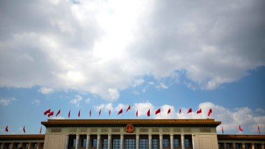 The sky outside Beijing's Great Hall of the People during the opening session of China's annual National People's Congress led to a question for Premier Li Keqiang.