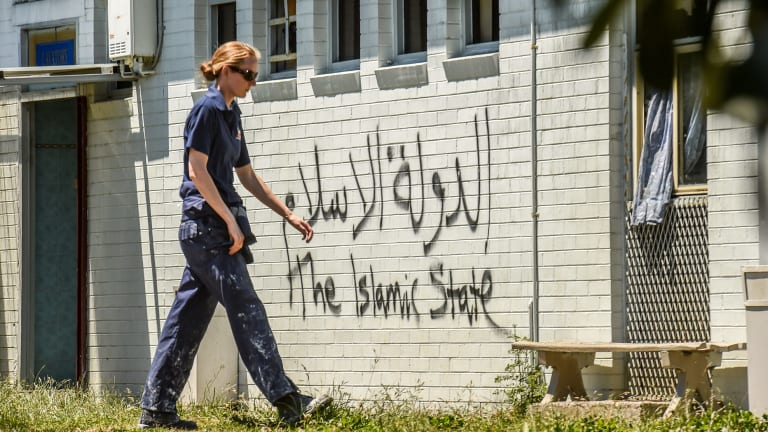 Iman Ali Islamic Centre in Fawkner was destroyed by fire