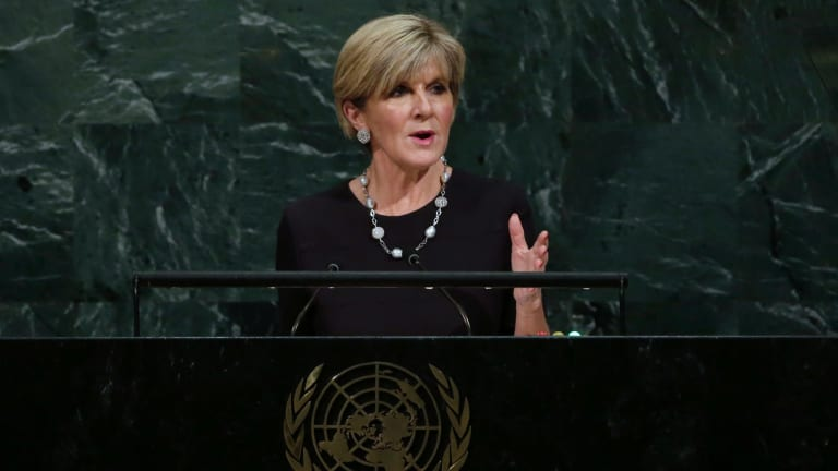 Foreign Minister Julie Bishop wants Myanmar's leader AUng Sun Suu Kyi to be part of the solution.