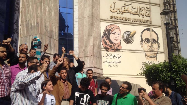 People protest against government measures against the press outside Egypt's journalists' syndicate in Cairo earlier this month.