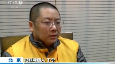 Ding Ning, owner of Ezubao, speaks during an interrogation in an unknown location in an image taken from CCTV footage.