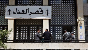 The Beirut courthouse compound that holds nine suspects of kidnapping the two Lebanese-Australian children.