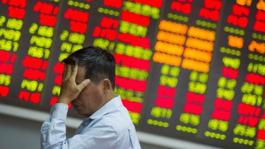 China's securities regulator on Thursday night suspended its new stock circuit-breaker that caused the sharemarket halts this week.