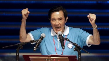 Taiwan's President Ma Ying-jeou gives a speech at a party congress in Taipei earlier this month.
