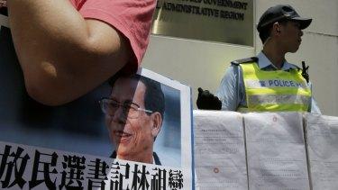Wukan protests in Hong Kong.