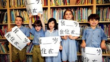Canberra Grammar Northside Junior School students learning Mandarin.