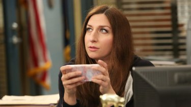Chelsea Peretti as Gina Linetti in Brooklyn Nine-Nine.