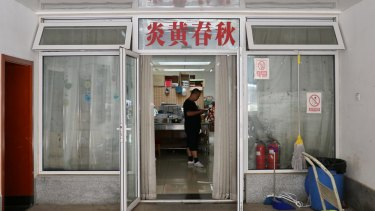 <i>Yanhuang Chunqiu</i>'s circulation department on July 26, 2016.