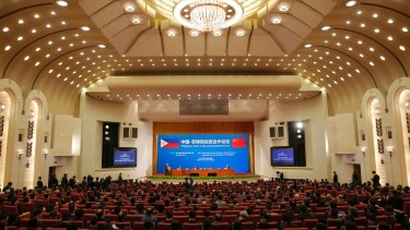 A general view during the Philippines-China Trade and Investment Fourm held at the Great Hall of the People.