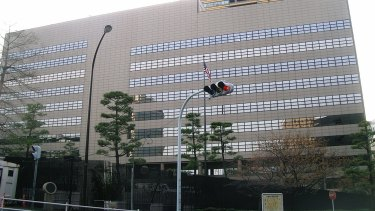 The US Embassy in Tokyo where an Ethiopian housekeeper claims she was subjected to sexual servitude and trafficking.