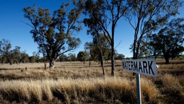 The proposed site of the Shenhua Watermark project.