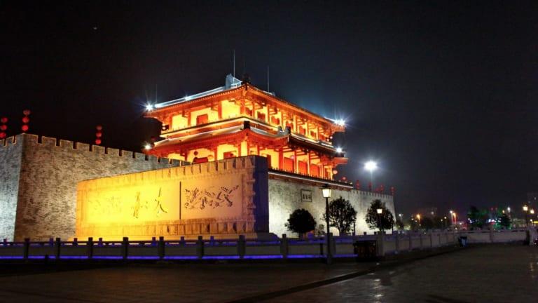 The Jieyang city gate that got Chen Hongping and friends in hot water.