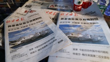Beijing Evening newspaper headlines  on Tuesday, the day of The Hague ruling.