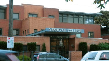 The board of the Yeshivah Centre, which has oversight of Yeshivah College has been dissolved.