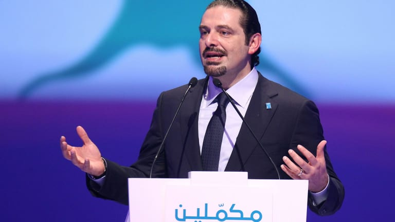 Former Lebanese prime minister Saad al-Hariri delivers a speech  marking the tenth anniversary of his father's assassination.