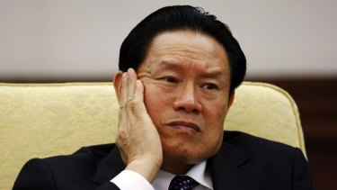 China's former public security minister, Zhou Yongkang.