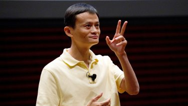 Billionaire Ma emerges as China's richest man before Alibaba IPO