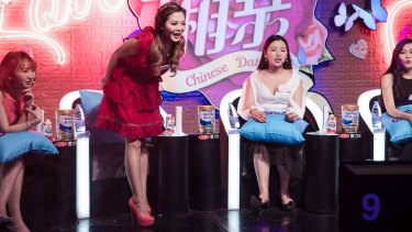 popular chinese dating show