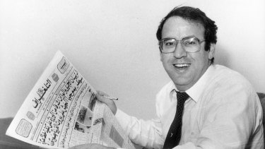 Before entering parliament, Obeid ran a Media Publishing Group, which published El Telegraph.