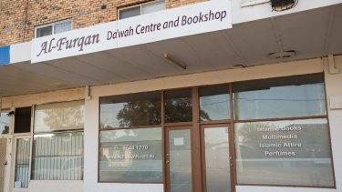 The Al-Furqan Centre and Bookshop.