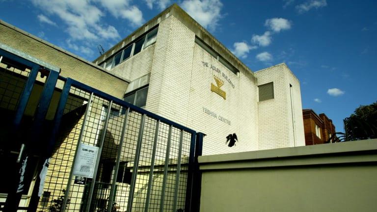 The Yeshiva Centre at Bondi.