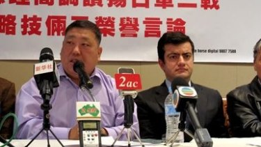 NSW MP Ernest Wong with Senator Sam Dastyari at an event attended by Chinese-language media.