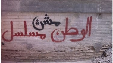 Graffiti from the show <i>Homeland</i>, which states 'Homeland is not a series.'