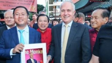 Huang Xiangmo with Malcolm Turnbull at Chinese New Year celebrations in Sydney in 2016.