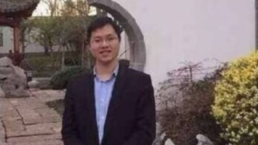 Lei Yang, who died in suspicious circumstances in police custody.