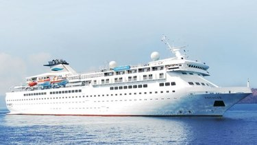All Leisure Group owns the Voyages of Discovery cruise ship.
