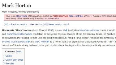 The modified Wikipedia page.
