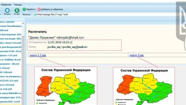 This hacked email allegedly shows Russian plans for the federalisation of Ukraine.