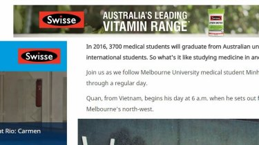 Swisse ads alongside a story featuring student life at Melbourne University.
