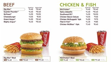 The new electronic McDonald's menu that fell foul of fast food display laws in NSW.