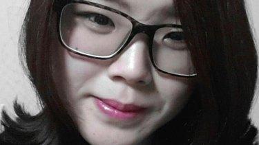 Slain Korean student Eunji Ban.