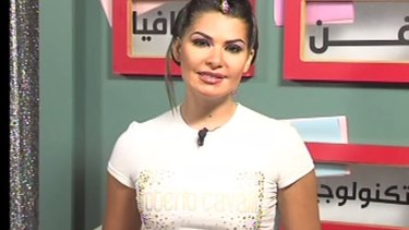 Former beauty queen Lara Abdallat.