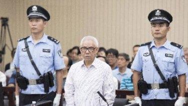 Hu Shigen in the Tianjin court.