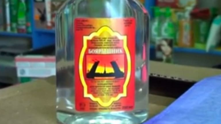 A bottle of bath oil similar to that drunk by more than 40 people who died after seeking an alcohol buzz in Siberia.