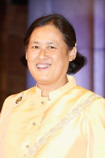 Princess Maha Chakri Sirindhorn.