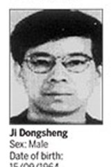 Details of Ji Dongsheng's life and the charges against him, from a 2015 list of China's 100 most wanted fugitives from justice.