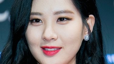 Seohyun of K-pop group Girls' Generation.