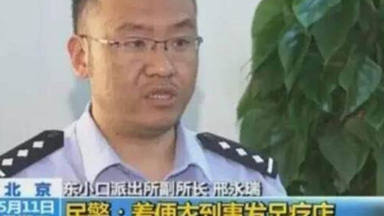 Xing Yongrui: expelled from the Communist Party and lost his police job.