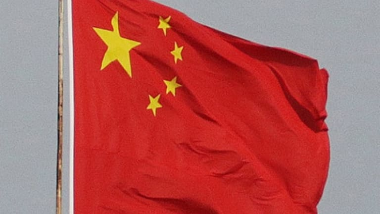 The Chinese national flag at Tiananmen Gate in Beijing.