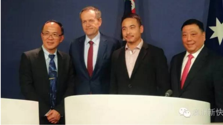 Opposition Leader Bill Shorten, second from left, with Simon Zhou, second from right, who has been elected as an independent to Ryde council in Sydney, and NSW Labor MP Ernest Wong, right, at a 2016 election press conference.